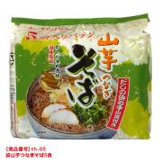 [th-05]山芋つなぎそば 5食