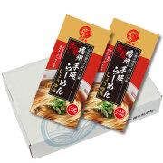 [TR-5]麺龍 播州手延らーめん しょうゆ味 7袋(14人前)