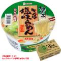 [C-23]カップ麺喰い亭キャベツ塩味らぁめん 1ケース(12個)
