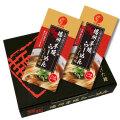 【ギフト専用】麺龍 播州手延らーめん しょうゆ味 5袋(10人前)