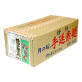 [S-2]播州手延そうめん[月の輪] 上級品【赤帯】 9kg(180束)補強紙箱
