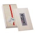 [T-50]播州手延そうめん[月の輪] 上級品【赤帯】 2.25kg(45束)化粧木箱