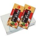 [TR-3] 【ご家庭用】麺龍 播州手延らーめん しょうゆ味 14袋(28人前)