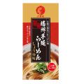 麺龍・播州手延らーめん しょうゆ味 1袋(2人前)単品