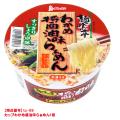 [tc-08]カップ麺喰い亭わかめ醤油味らぁめん 1個