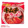 [tm-05]無塩製麺 キムチ風ラーメン 5食