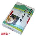 [ts-18]霞の白糸【黒帯】 1箱(1kg 20束)