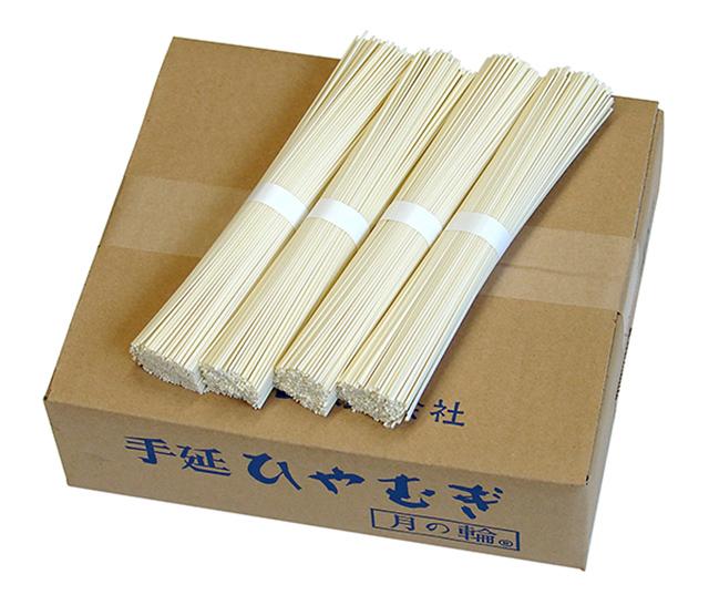 【今だけ送料無料】業務用・播州手延ひやむぎ 月の輪4kg(200g×20本) ※束にしていますが麺を個別包装しておりません。
