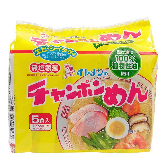 [th-01]袋チャンポンめん 5食