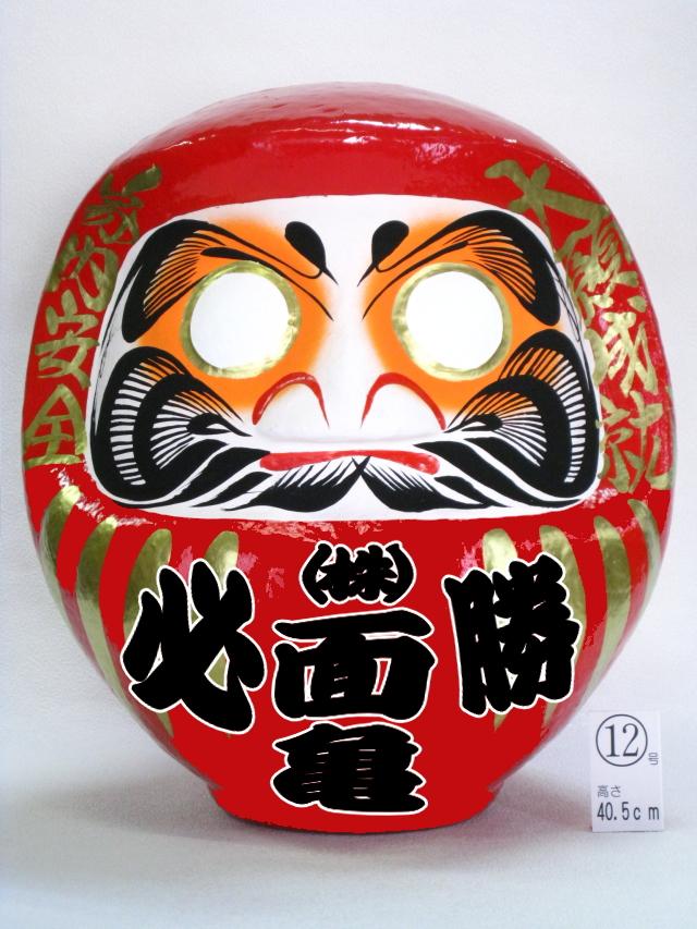 hissoukaisya12.jpg