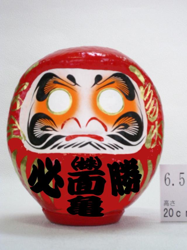 hissyougoukaku65.jpg