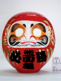 hissyougoukaku7.jpg