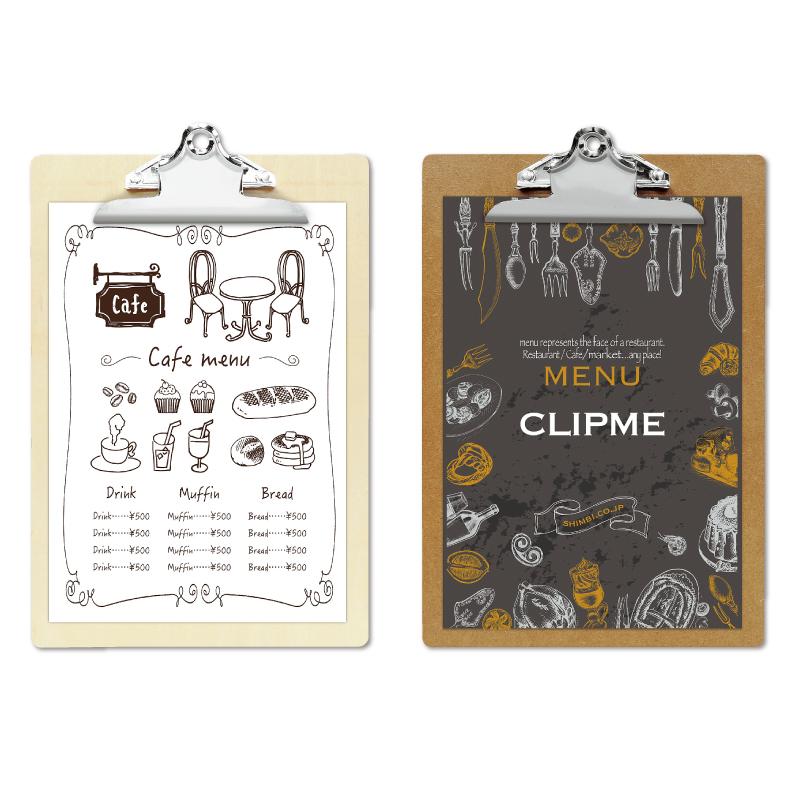 CLIPME-1.jpg