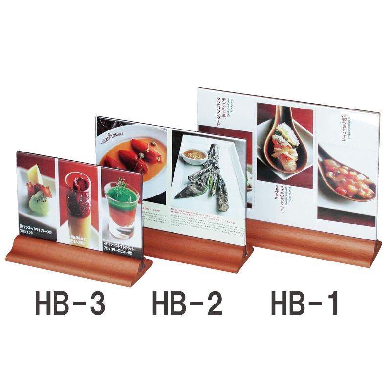 HB-1 HB-2 HB-3