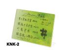 【KNK-2】 メニュースタンド