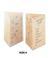 【KOK-4】メニュースタンド