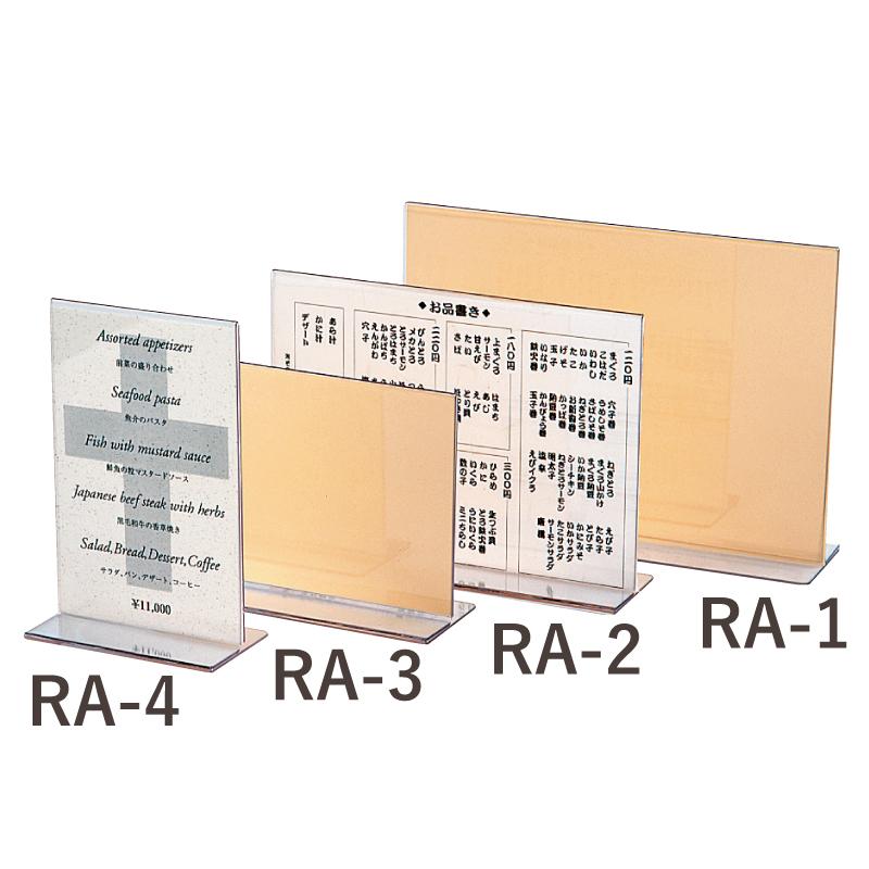 RA-1 RA-2 RA-3 RA-4