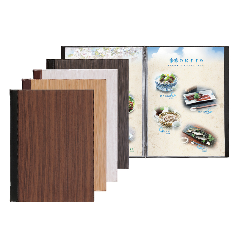 【TPE-305】木目調/竹調 合皮製メニューブック(B4/4ページ)