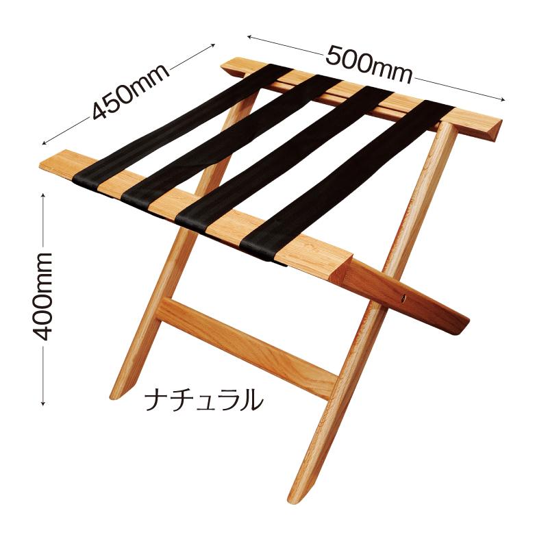 木製バゲージラック