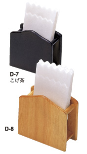 【D-7】 木製ナプキンスタンド