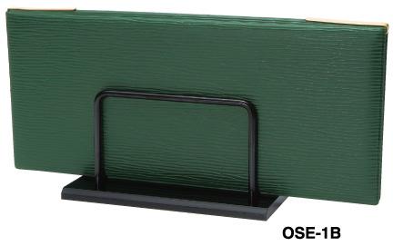 OSE-1B