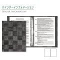 【LS-1000】バインダーインフォメーション(A4 /8P/バインダー)
