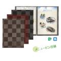 【LS-112】和洋メニューブック(B5/4ページ/メニューピン)
