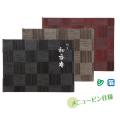 【LS-113】和洋メニューブック(B5ヨコ/4ページ/メニューピン)