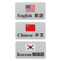 言語バッジ.jpg
