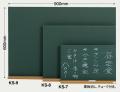 メニュー黒板 KS-7, 8, 9
