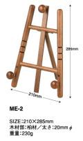 【ME-2】 木製ミニイーゼル 丸脚