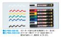 【Z-PMA-550V-60 (6mm芯)】 ボード用マーカー6本セット
