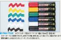 【Z-PMA-770-60 (15mm芯)】 マーカー極太