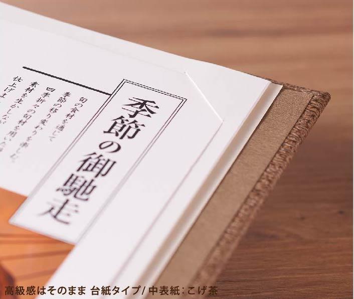 麗_daishi-2.jpg