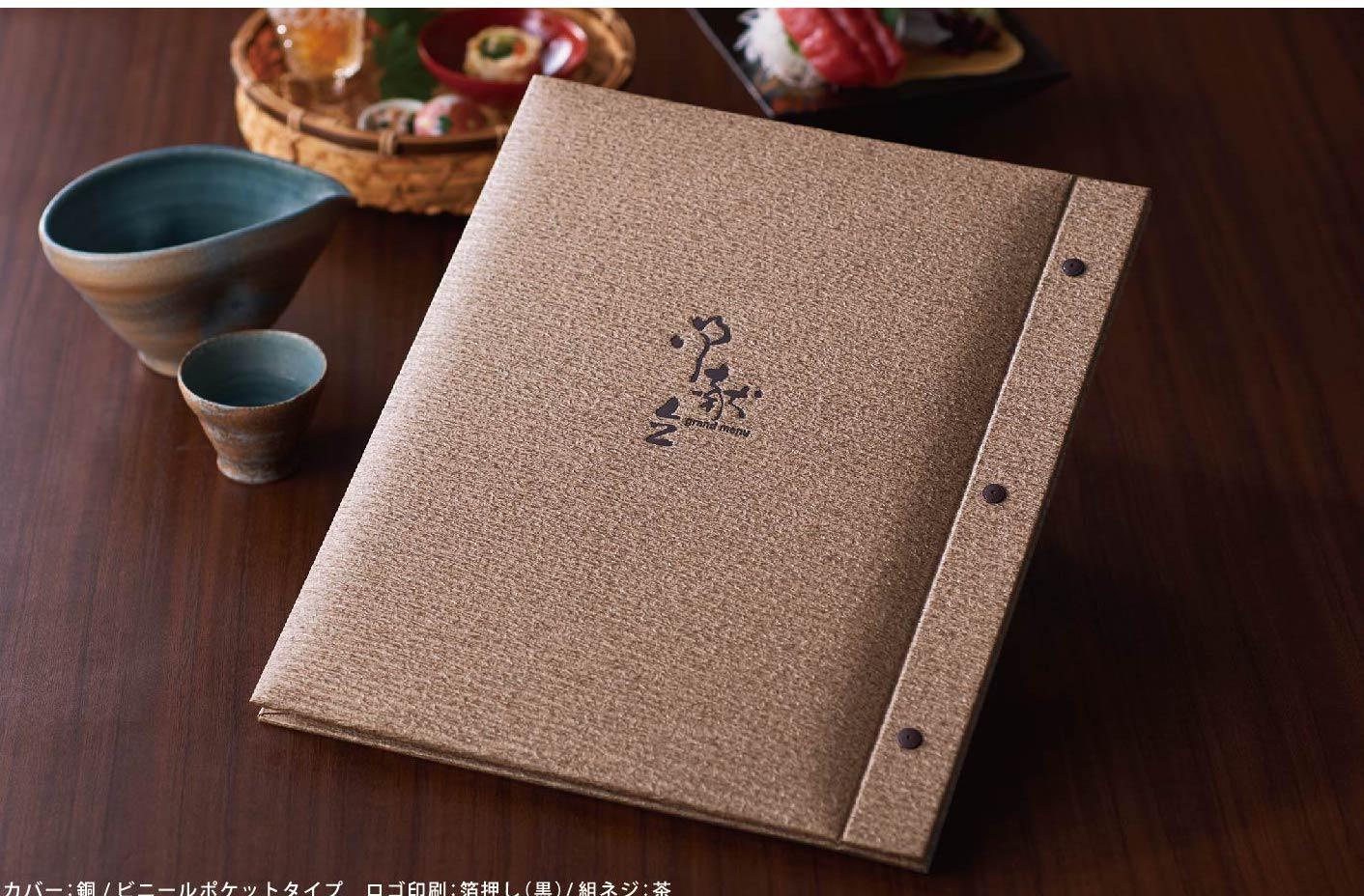 uruwashi_pocket_main_.jpg