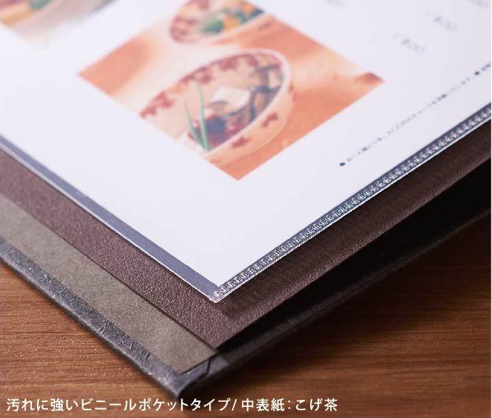 麗_vinyl.jpg