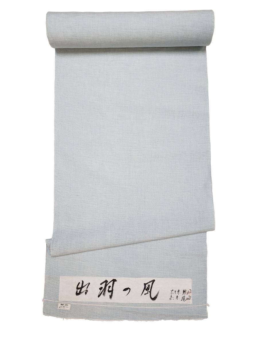 米澤「綿絹/出羽の風」