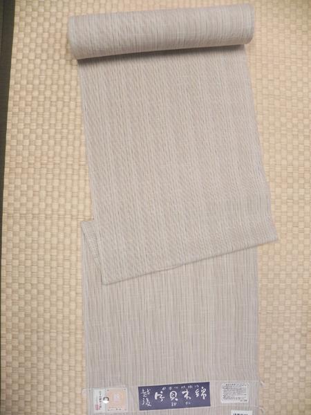 片貝木綿「縞」