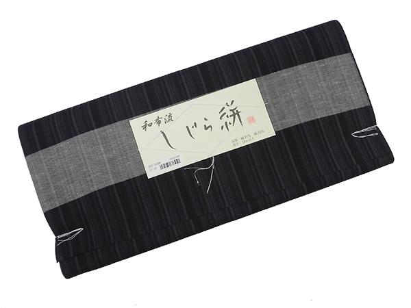 綿麻しじら織(黒)
