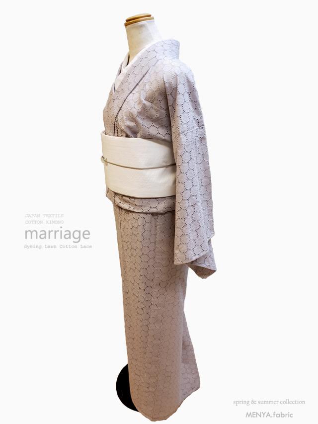 木綿レース着物「Marriage」