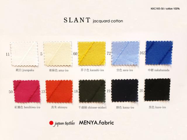 コットン羽織「SLANT」 color