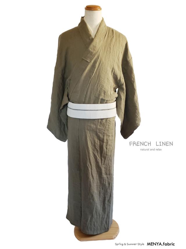 French Linen Kimono