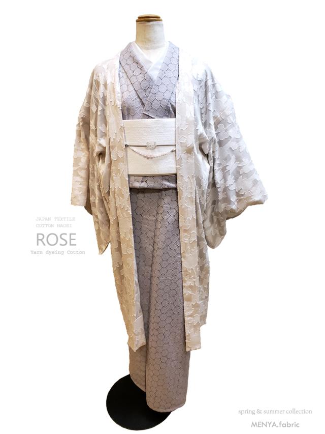 木綿薄羽織「Peony/先染ジャガード」