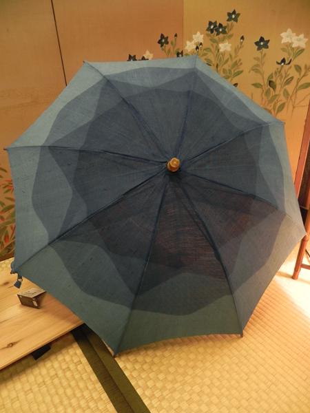 麻日傘「藍染ぼかし/藍紺」