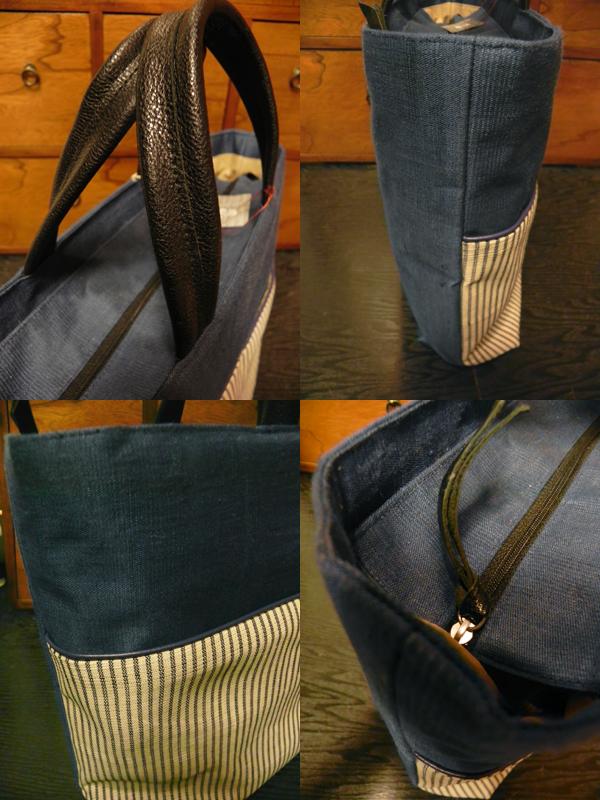 縞のトートバック(紺)