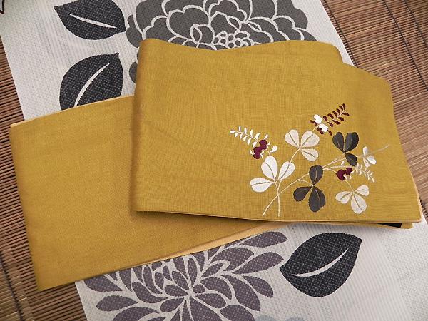 撫松庵麻刺繍半巾帯「辛子」