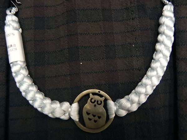 (メンズ)正絹羽織紐「フクロウ/シルバーグレー」
