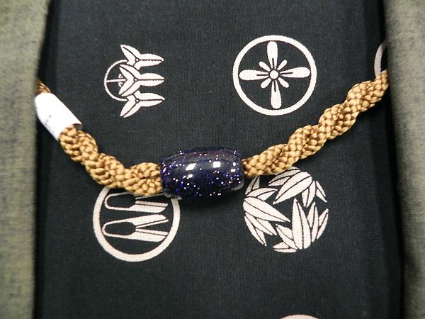 正絹羽織紐(紫金石/辛子)