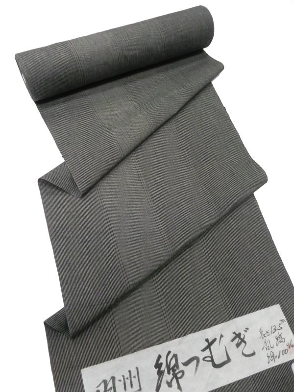 羽州木綿(綿つむぎ)No.8