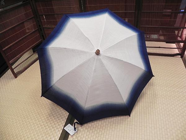 日傘「藍染ぼかし/生成麻」